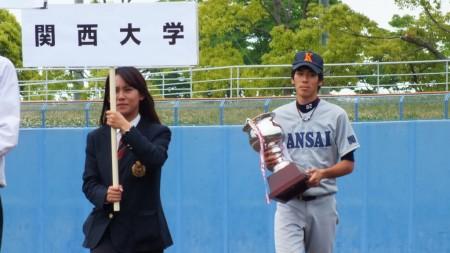 ②関西大学