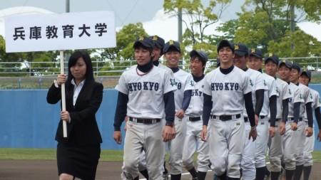 ⑩兵庫教育大学