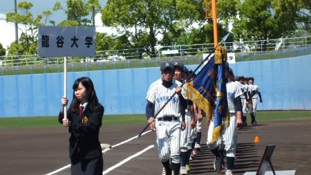 Ryukoku