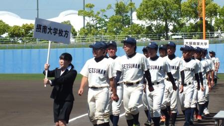Setsunan2